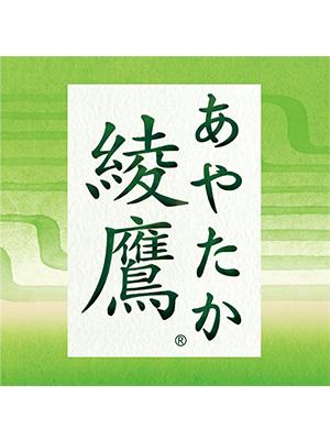 〈日本コカ・コーラ〉×〈全国和菓子協会〉銀座で楽しむ「綾鷹」の繊細な旨み