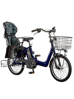 〈パナソニック〉幼児2人同乗対応電動アシスト自転車試乗&親子自転車教室